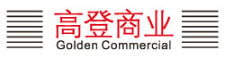 2017第三屆中國食材交易會暨廣州國際餐飲食材展