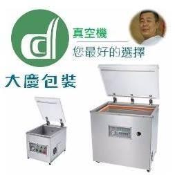 大慶包裝機械有限公司